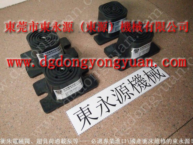 减震效果95%以上 三楼机器防震垫,楼上机器隔振垫 找东永源