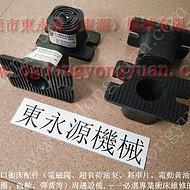 气垫减震器,模切下料机减震装置  找 东永源