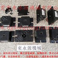 减震好耐用的 冲床减震器,平板裁切机减震器 找东永源