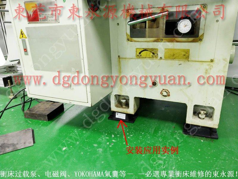 防振好的 冲床减震垫,箱包裁剪机气压防震脚 找东永源