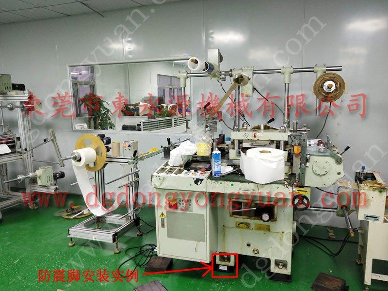 减震效果95%以上 三楼机器防震垫,水果吸塑盒冲床气垫 找东永源