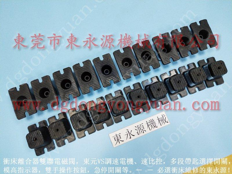 减震效果95%以上 三楼机器防震垫,皮革压花烙印机减震气囊 找东永源