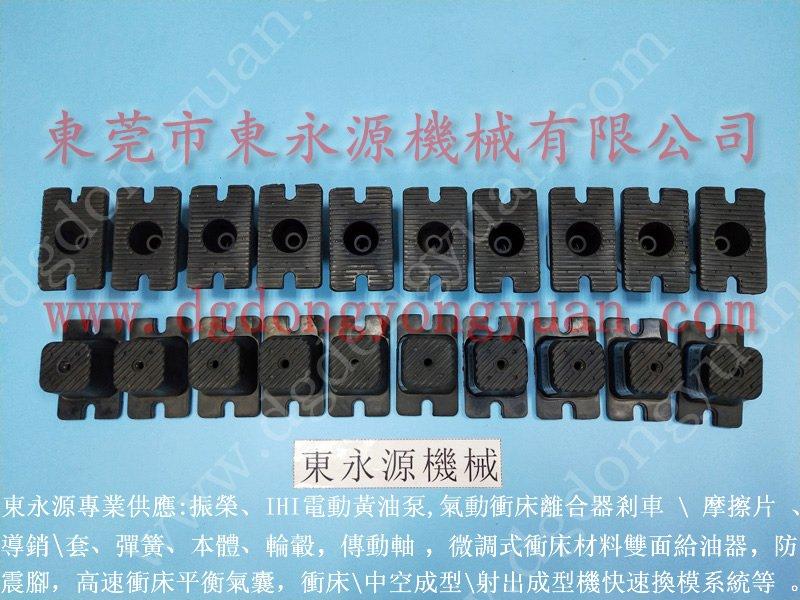 减震质量好的 冲床避震器,毛毯裁切机避震气垫 找东永源