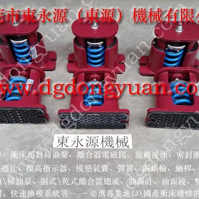 减振效果好 楼上设备防震脚,冲击设备充气式减震器 找东永源