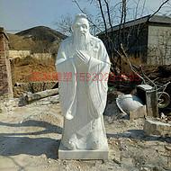 汉白玉孔子雕塑石雕孔子雕像