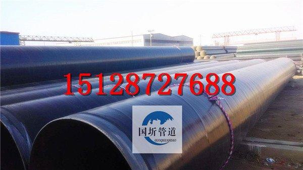邵阳加强级3pe防腐钢管厂家