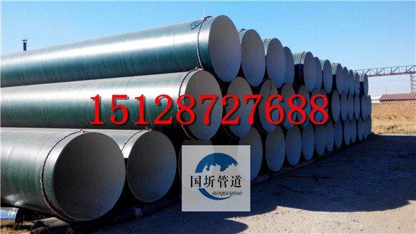 保山3pe防腐钢管价格