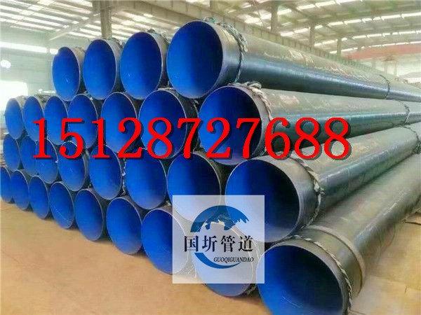 怀化加强级3pe防腐钢管价格
