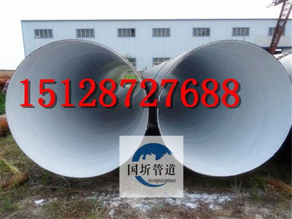 岳阳消防用涂塑钢管厂家