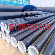 新余大口径3pe防腐钢管生产厂家
