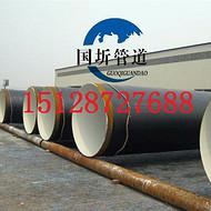 大同架空式保温钢管厂家