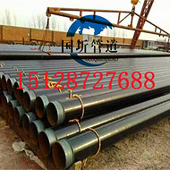 锡林郭勒盟8710防腐钢管输水用厂家