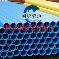庆阳无缝环氧煤沥青防腐钢管价格