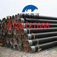 丽水3pe防腐钢管厂家哪家质量好