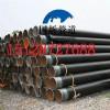 克拉瑪依8710防腐鋼管污水用廠家
