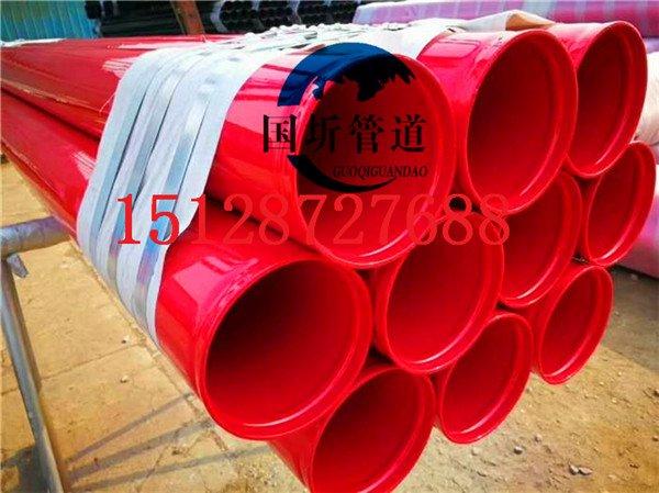 黄南直缝保温钢管价格