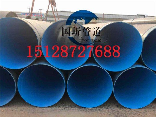吴忠环氧树脂防腐钢管生产厂家