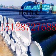 淮安内外涂塑钢管厂家