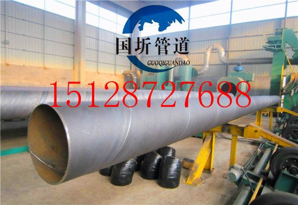 南通输水用防腐钢管生产厂家