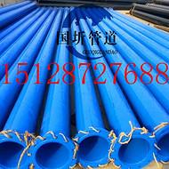 巴中输水用防腐钢管生产厂家