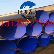 滁州大口径3pe防腐钢管厂家哪家质量好