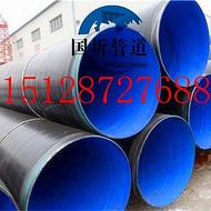 商丘ipn8710防腐钢管价格