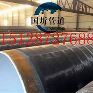 哈密聚氨酯保温钢管厂家哪家质量好