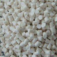 DESLON 66 DSC210IR DESCO Nylon 66耐热销售