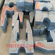 新闻:铜川武钢NM400钢板厂家直销