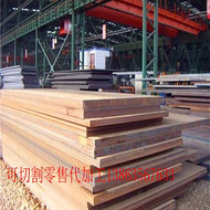 新闻:淮安新钢NM500耐磨钢板分类