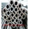 大理冷轧无缝钢管/厂家/质量保证