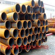 松原石油裂化用无缝钢管/种类/质量保证