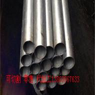 济南热交换器用无缝钢管/联系电话/质量保证