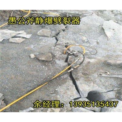 地铁钢筋混凝土护墙拆除液压石头膨胀机湖北鄂州市