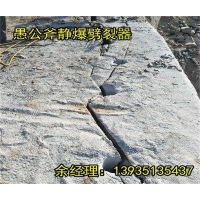 江西護坡清理雜石不能放炮大同高效開石岩石劈裂棒設備多少錢