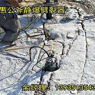 吉林大型土石方不能爆破石頭礦山開采所需設備