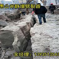 山東大塊堅石開采石頭硬鉤機打不動人工破石頭價格