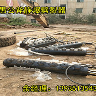 新疆混凝土樁基拆除破碎錘打不動岩石劈裂器價格
