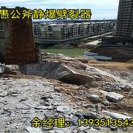 遼寧大型采石場不能氣爆液壓靜態爆破機器價格