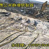 液壓裂石機新式開采方法新疆克拉瑪依市