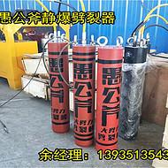 安徽混凝土架構梁拆除炮頭打不動電動型液壓劈裂機