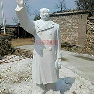 汉白玉毛主席挥手像雕塑石雕毛主席像