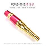 台湾神话同款纹绣机 纹绣机器工厂直销 不飞针 不喷墨