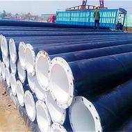 德阳直缝化工环氧煤沥青防腐钢管厂家/价格多钱一米