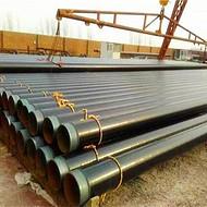 衡水发泡式保温钢管厂家/价格多钱一米