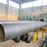 仙桃热电厂蒸汽保温钢管厂家/价格多钱一米