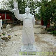 大理石毛主席雕塑石雕毛主席雕塑
