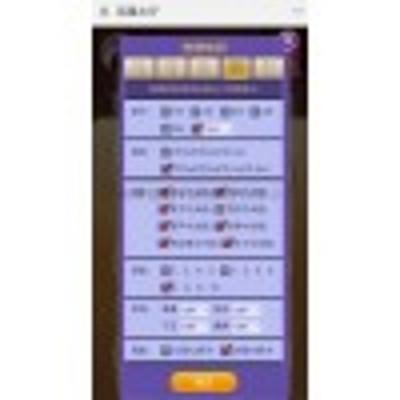 终于找到平果新世界App怎么买房卡—游戏经验分享