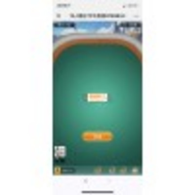 终于发现皇帝大厅App哪里玩—原来可以包赢