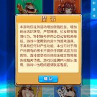 终于知道长虹大厅房卡如何开房游戏—哪里可以拉人游戏